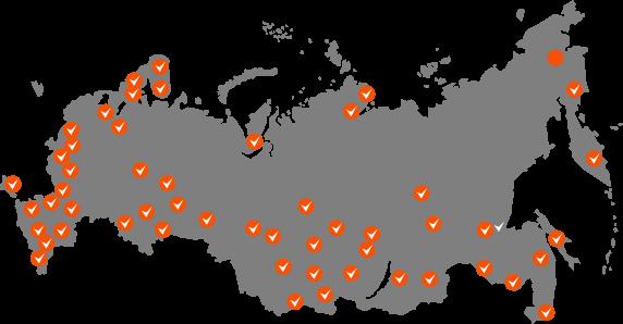 поставки по всей россии