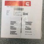 Комплект поршневых колец 4089644