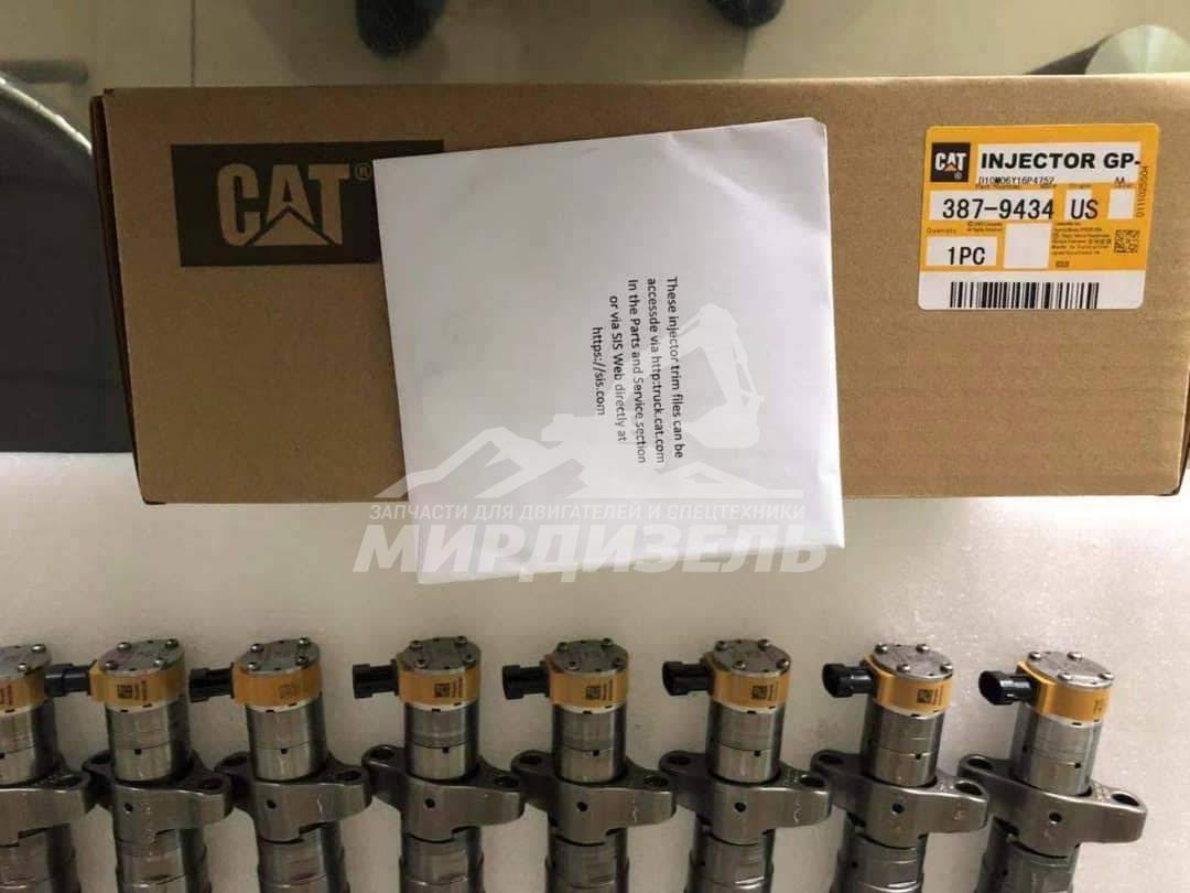 Форсунка 387-9434 (3879434) для двигателя CAT (Caterpillar)