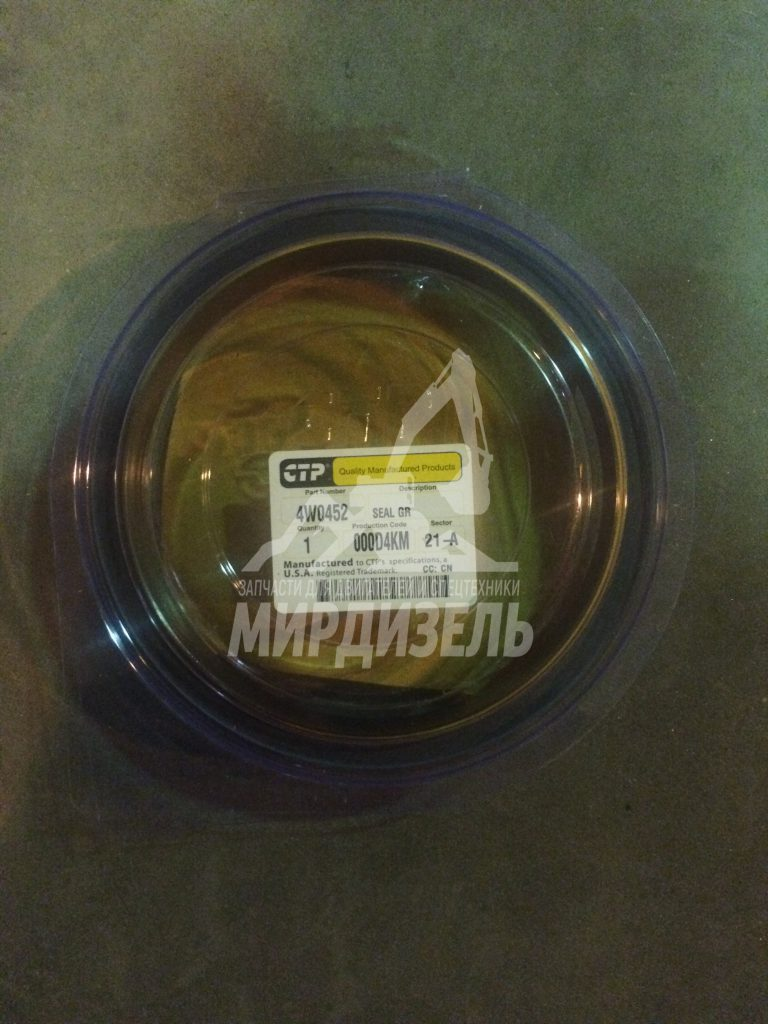 Сальник коленчатого вала задний 4W-0452 для Caterpillar (Катерпиллер)