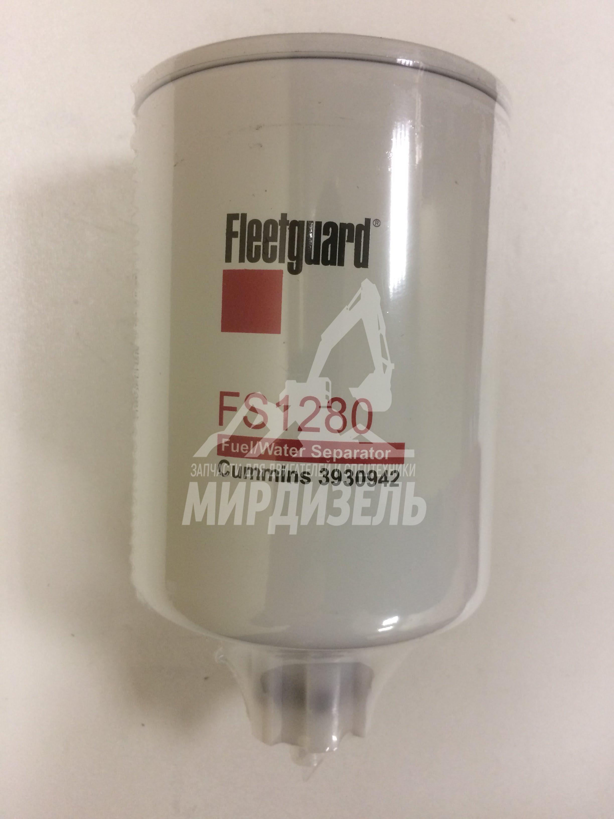 Топливный фильтр 3930942