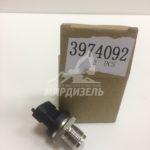 Датчик давления топлива в рампе 5297641 (Cummins)