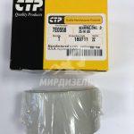 Вкладыш шатунный (0.635-MM US) 7E-0558 (Caterpillar)