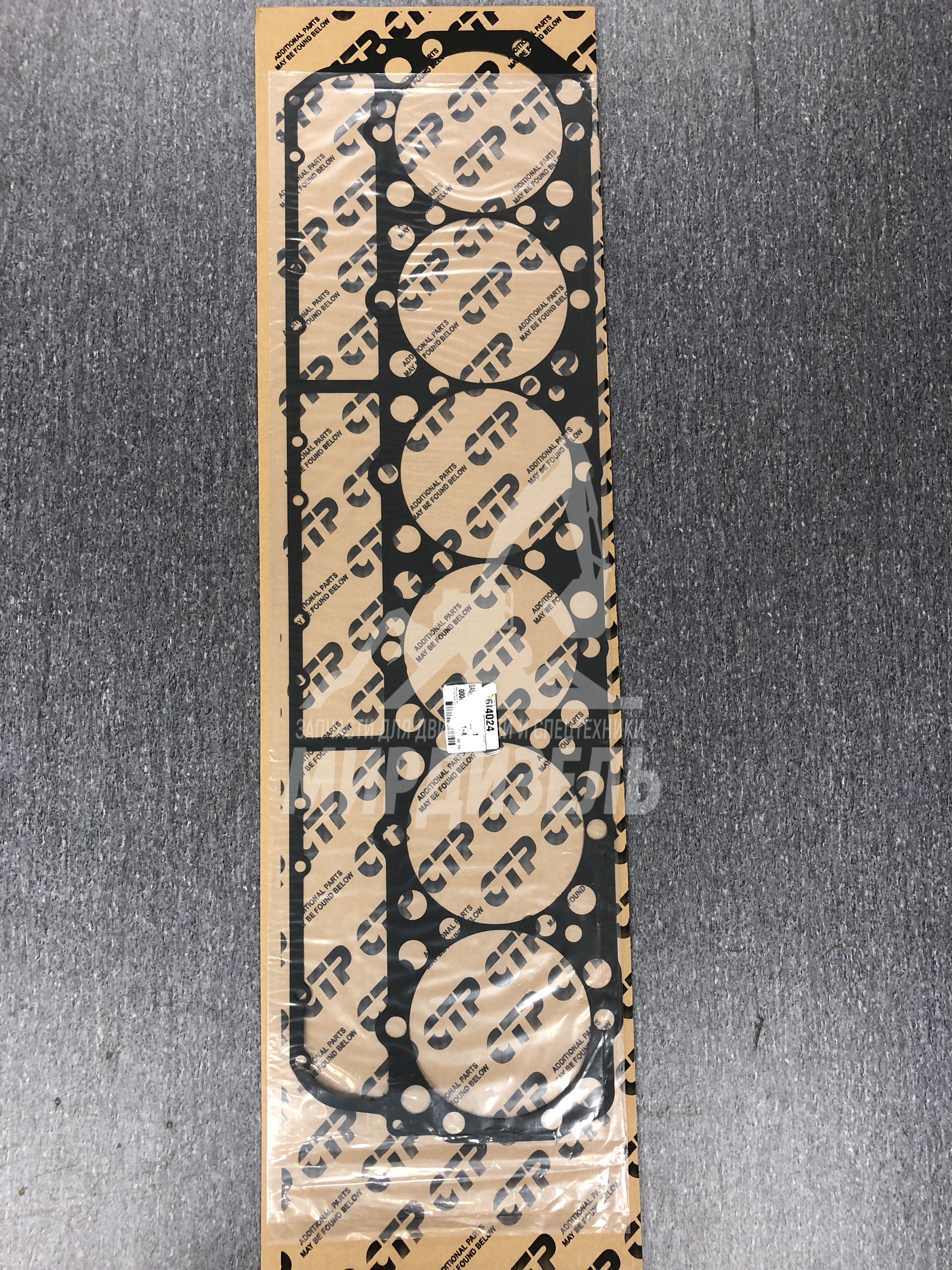Прокладка платы ГБЦ 6I-4024 (6I4024 Caterpillar)