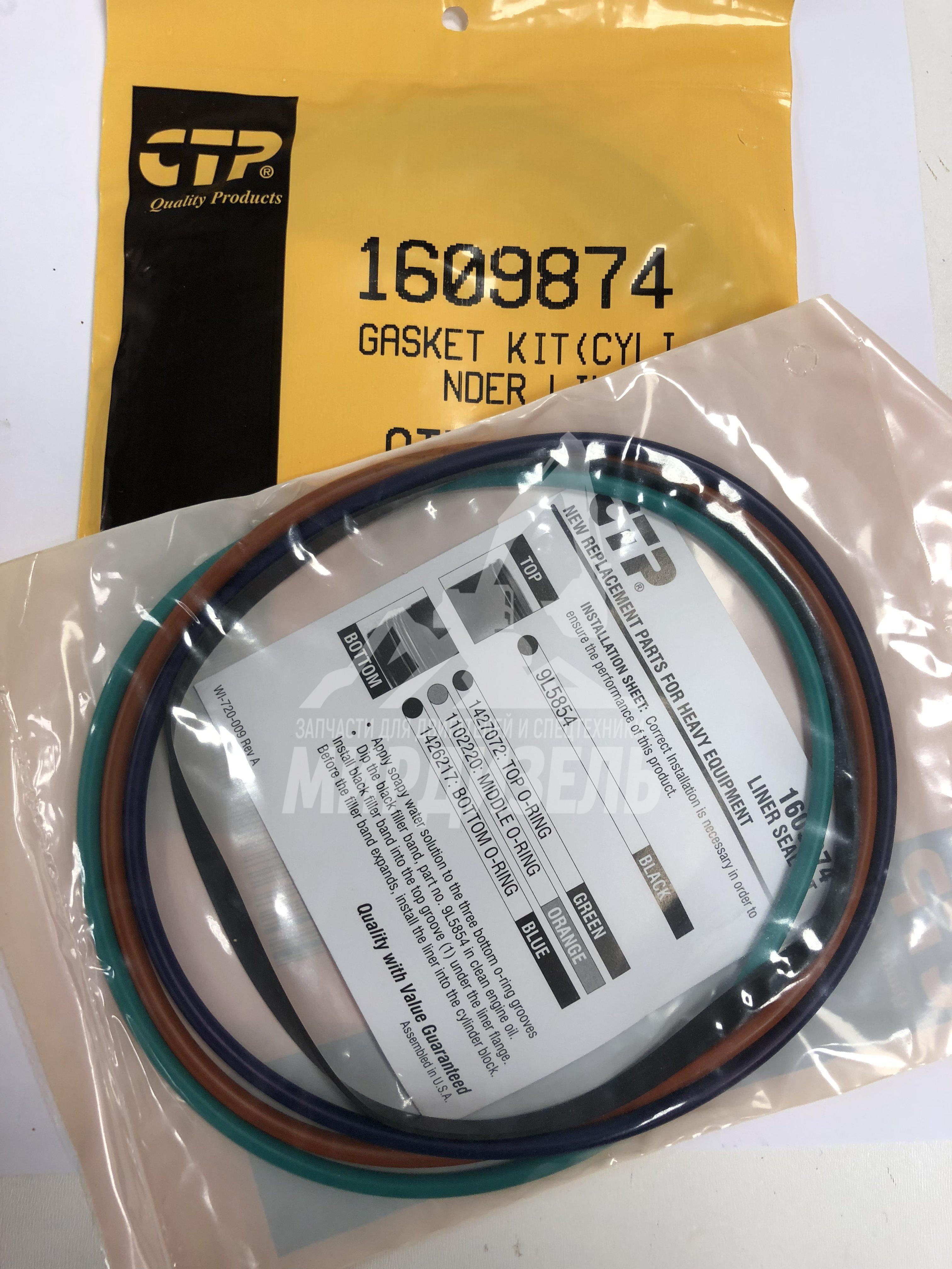 Комплект уплотнений на гильзу 160-9874