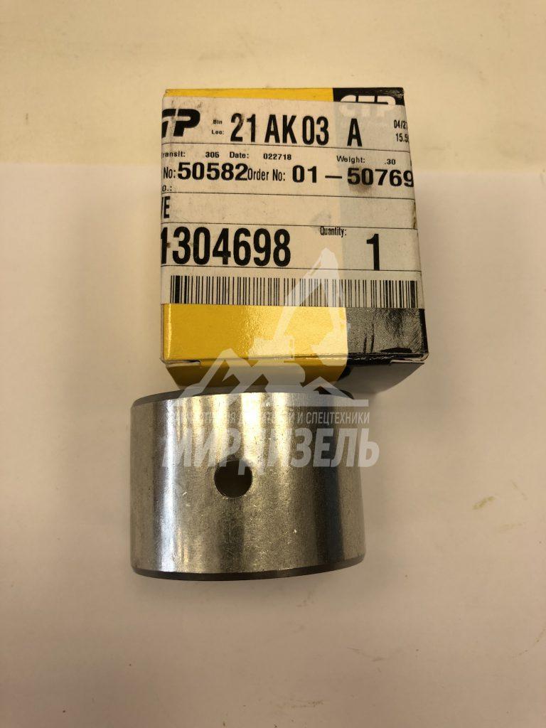 Втулка 130-4698 (1304698) для двигателя Caterpillar