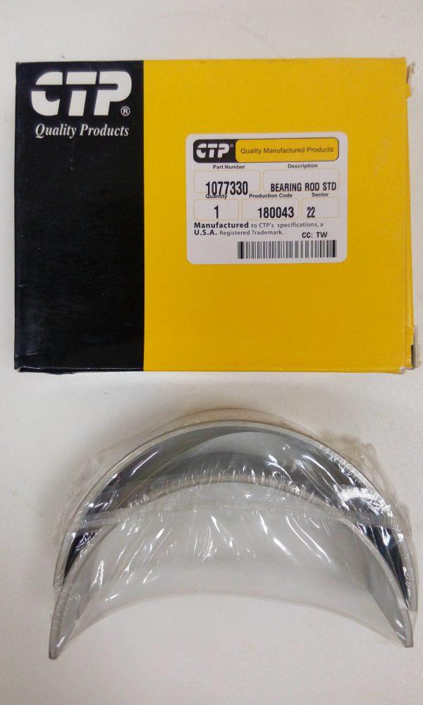 Шатунный вкладыш стандарт 107-7330 (Caterpillar)