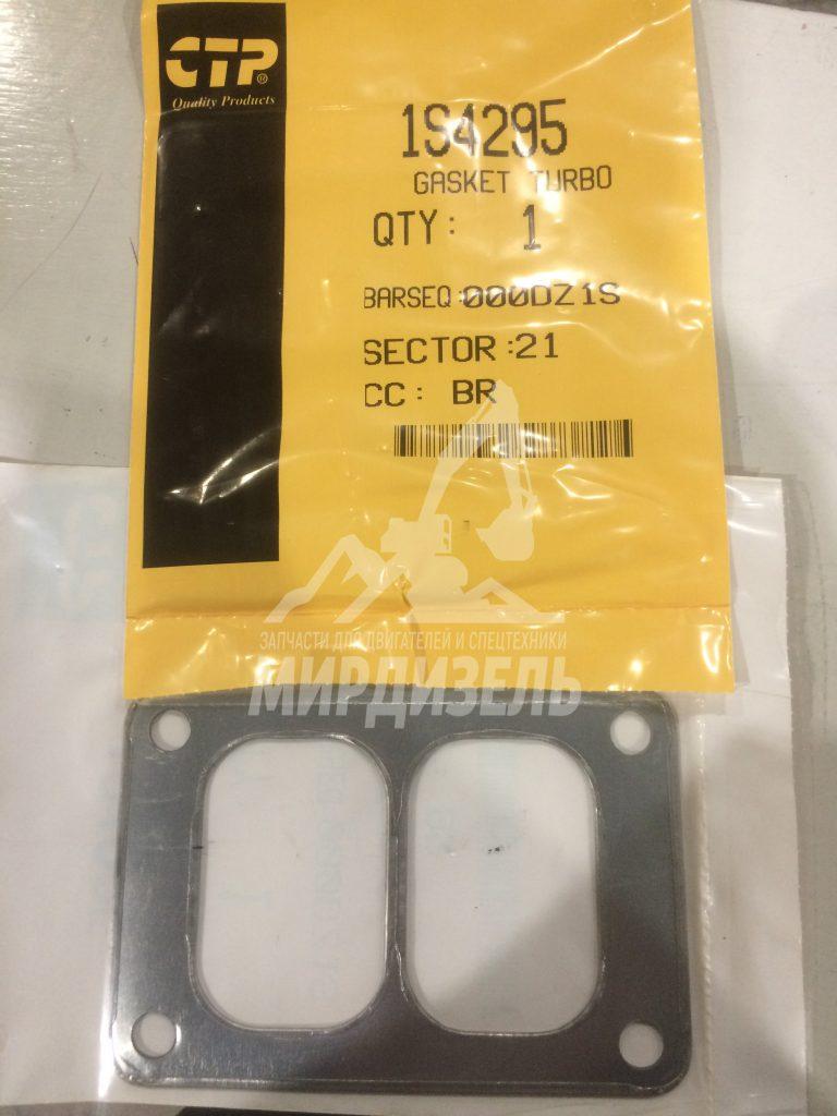 Прокладка турбокомпрессора 1S-4295