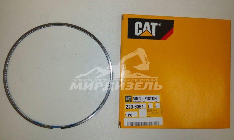 Маслосьемное поршневое кольцо 223-6361 (2236361 Caterpillar)