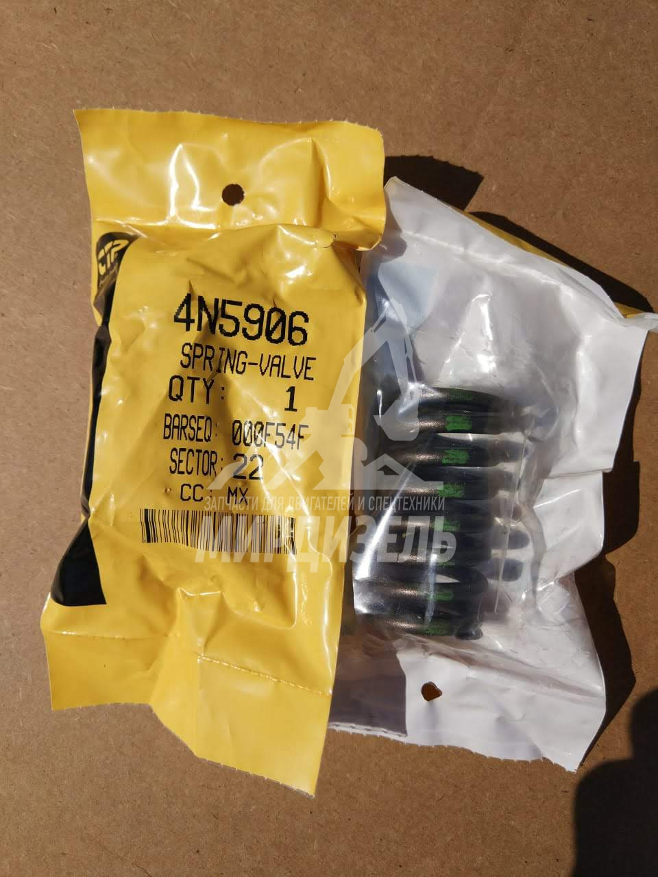 Пружина клапана 4N-5906(4N5906) для Caterpillar (Катерпиллер)