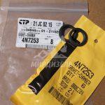 Прокладка 4N-7253 (4N7253) для Caterpillar (Катерпиллер)