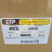 Турбокомпрессор 4P-8730 (4P8730)