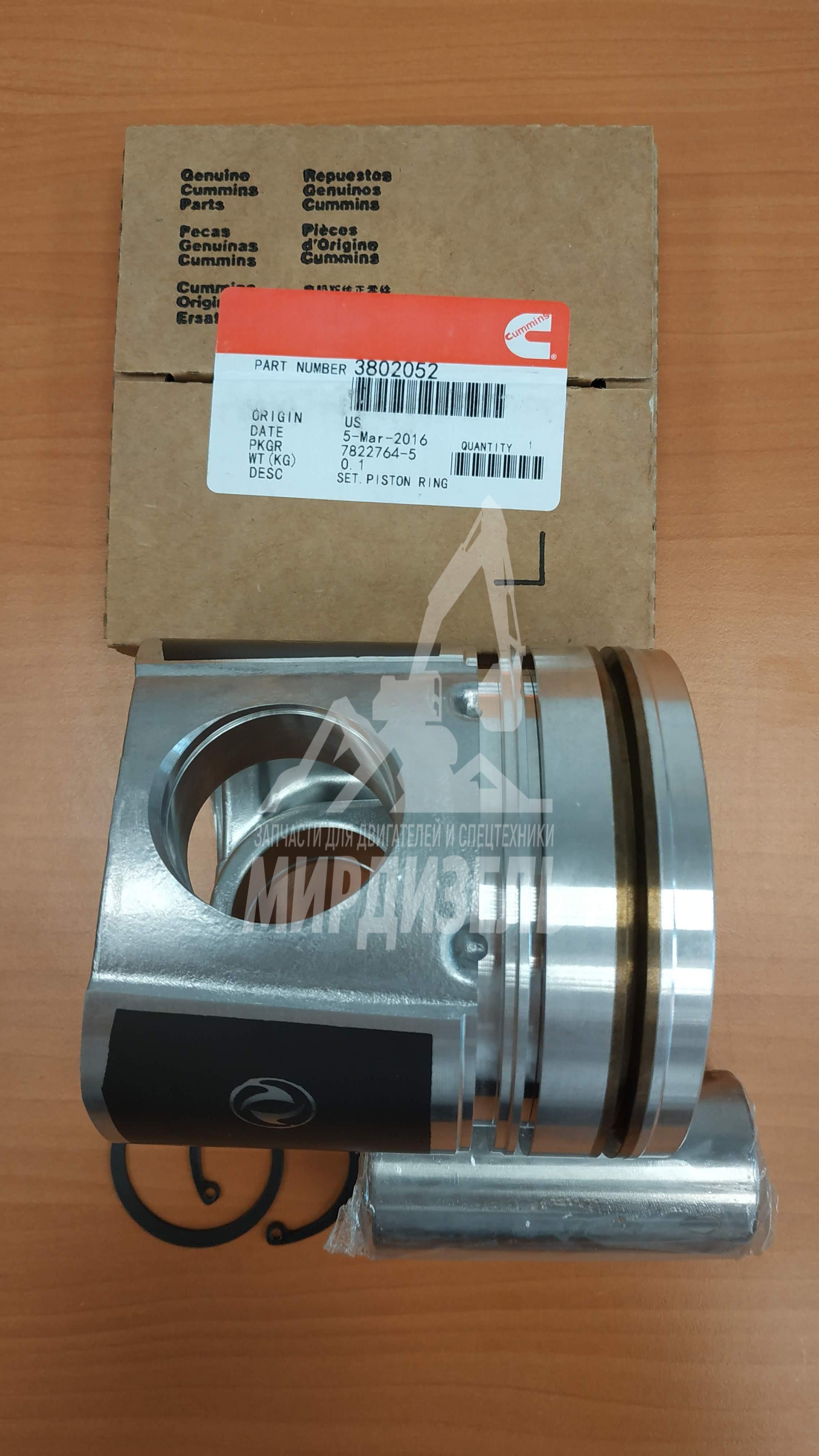 Поршень ремонтный (комплект) 3802564